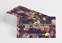 Изготовление визиток (дизайн, печать)