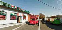 Продам торговое помещение (здание), 275м, Вишневое, ул Железнодорожная 68, ж/д вокзал