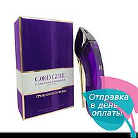 Женская парфюмированная вода Carolina Herrera Good Girl Violet, 80 мл
