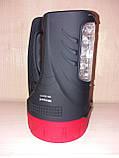Ліхтар ручний WimpeX WX-2829TP 5W+25LED, фото 5