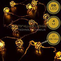 """Гирлянда светодиодная Шарики """"Золото"""" 20 ламп 4 метра"""