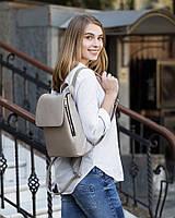 Рюкзак с клапаном светло серый софитель с габардином и металл молнией