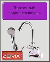 Проточный водонагреватель Zerix ELW08-EW 3 kW с индикатором температуры на стену
