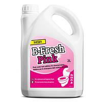 Жидкость д/биотуалета B-Fresh Pink, 2 л