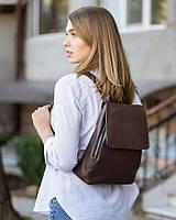 Рюкзак с клапаном коричневый софитель с габардином и металл молнией