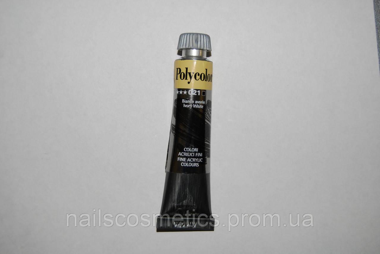 021Краска Polycolor цвет № 21 20 ml