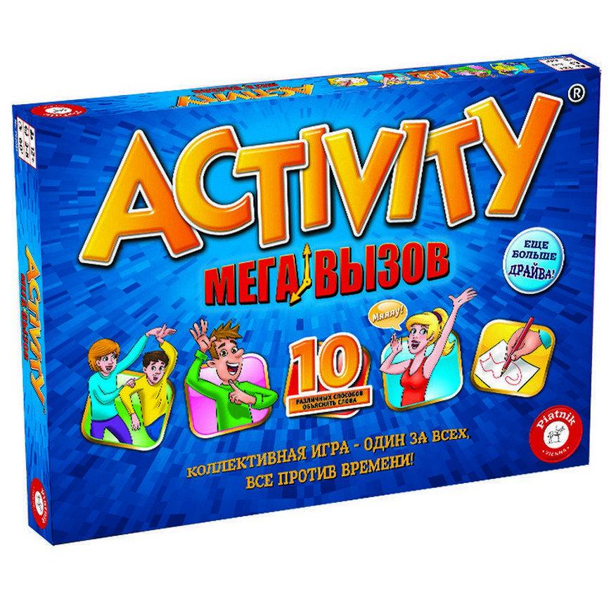 "Настільна гра ""Activity Мегавызов"" (Piatnik) (792021)"