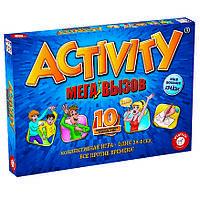 """Настольная игра """"Activity мега вызов"""""""