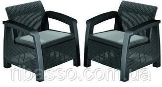 Кресло, Bahamas Duo set, графит - прохладный серый