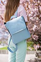 Рюкзак с клапаном светло голубой флай, фото 1