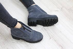 Весенние замшевые серые ботинки  37