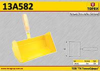Кельма для кладки ячеистого бетона,  TOPEX  13A582, фото 1