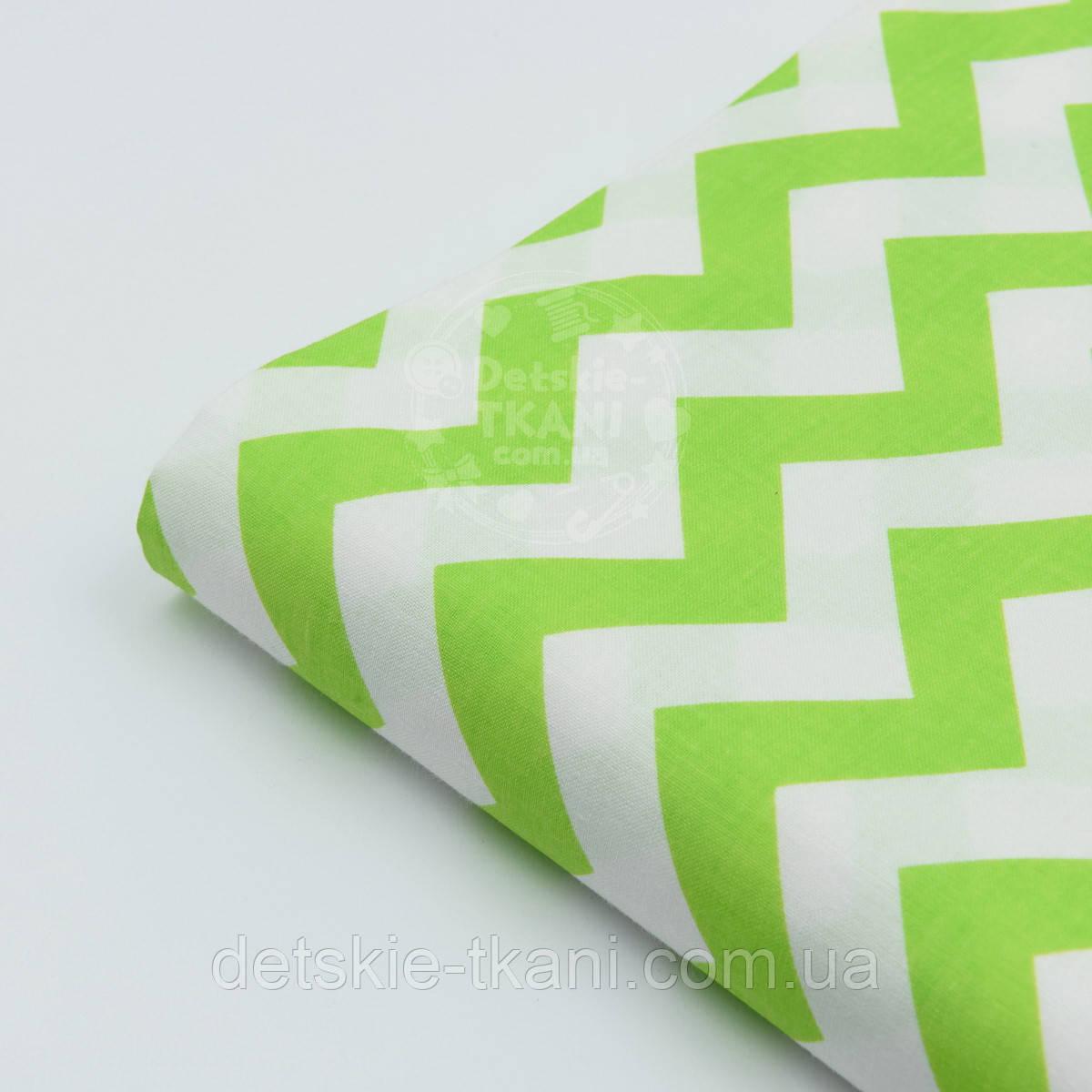 Лоскут ткани №311 размером 29*52см