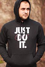 "Толстовка мужская Nike NSW ""Just Do It"" Hoodie PO Fleece 928717-010 Черный"