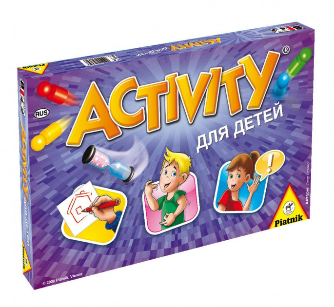 """Настільна гра """"Activity для дітей"""""""