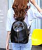 Рюкзак женский кожзам Kelli Черный вертикальный карман, фото 2