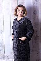 Шикарный женский велюровый халат длинный
