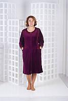 Халат жіночий велюровий з гіпюрової вставкою 52-54 розмір, фото 1