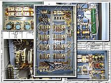 Б6507 блок управления механизмом подъема, фото 2