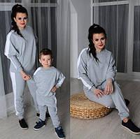 Спортивный костюм для мамы и ребенка