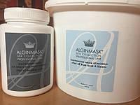 Набор альгинатных масок 1 200 грамм