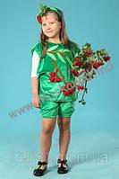 """Детский карнавальный костюм """"Рябина-калина"""" (33884)"""