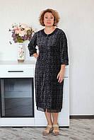 Женский велюровый халат длинный большие размеры, фото 1