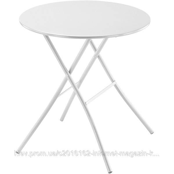 Стол складной стильный Sirio белый