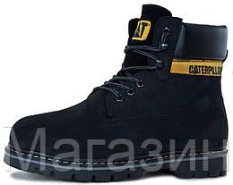 Женские зимние ботинки Caterpillar Colorado Winter Boots Black Катерпиллер Колорадо черные с мехом