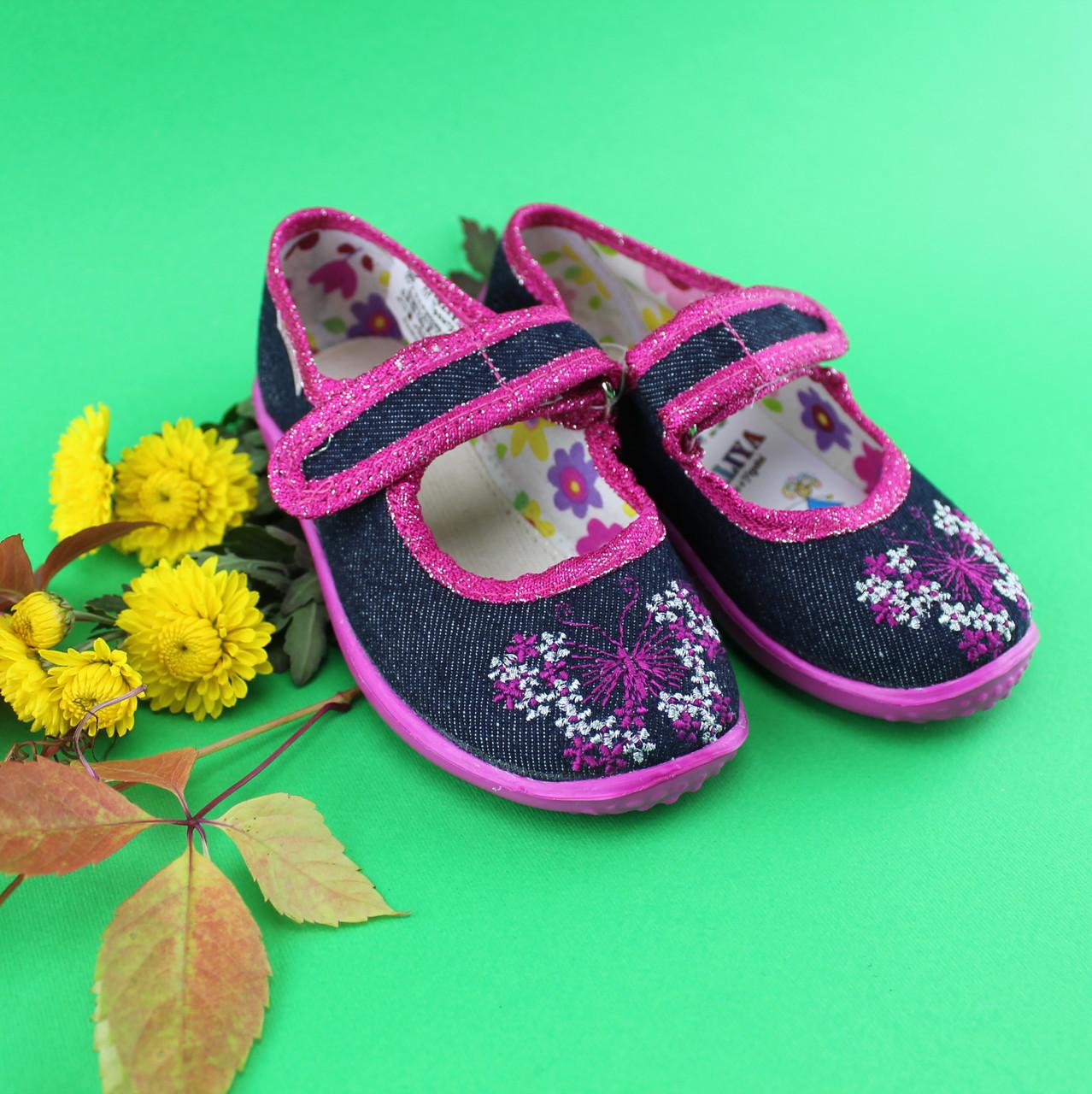 Детские текстильные туфли оптом Vitaliya Виталия Украина размеры с 23 по 27