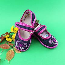 Детские текстильные туфли оптом Vitaliya Виталия Украина размеры с 23 по 27, фото 2