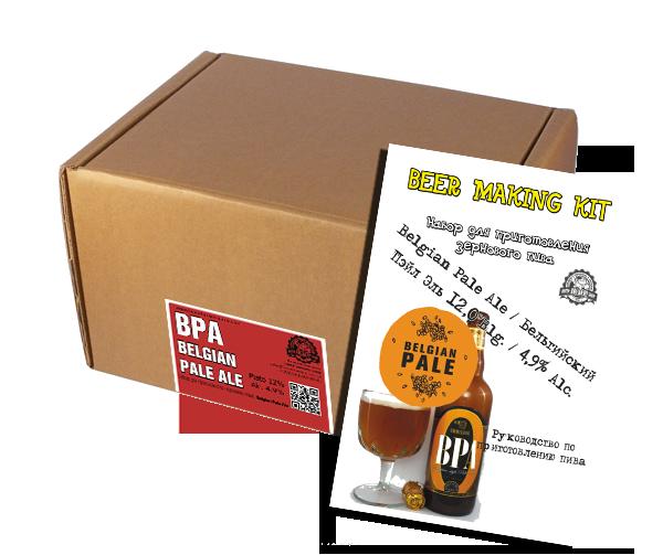Набор для приготовления пива Belgian Pale Ale на 20л