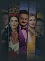 «Рідний Край» - основной международний пакет DIVAN TV, фото 2