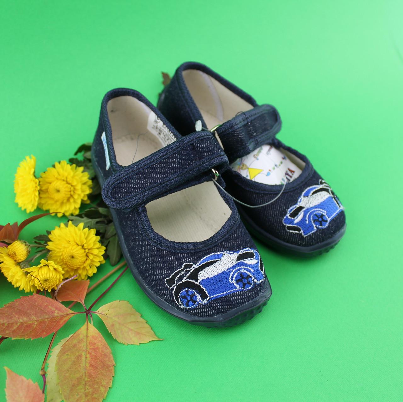 Тапочки для садика мальчику текстильная обувь тм Виталия Украина размер 23