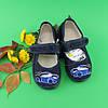 Тапочки для садика мальчику текстильная обувь тм Виталия Украина размер 23, фото 3