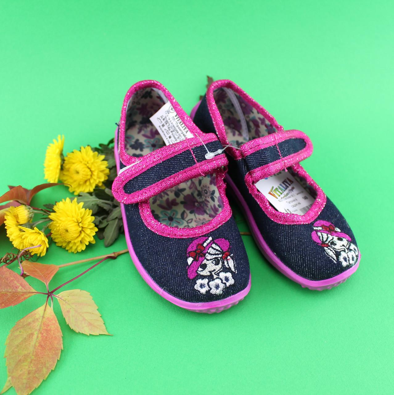 Тапочки для девочки в садик текстильная обувь Vitaliya Виталия Украина, размеры 28,28.5,30,31