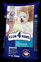 Сухой корм клуб 4 Лапы Premium для собак малых пород с рисом и телятиной 14КГ