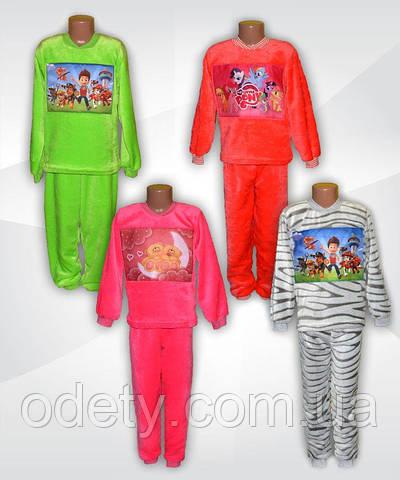 057929937966 Махровая детская пижама BABY. Теплая детская пижама. Махровая пижама ...