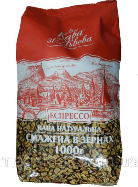 Кава в зернах Кава зі Львова Еспрессо 1 кг
