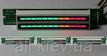 Двойной стерео индикатор уровня сигнала для усилителя, , LED 12 сегментов 2 канала светодиодный модуль DIY