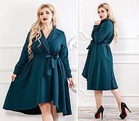 7b5500edb7d Нарядное платье с V-вырезом. Большие размеры. Разные цвета.