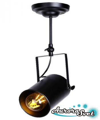 Светильник потолочный AS-99 ЧЁРНЫЙ. LED светильник. Светодиодный светильник.