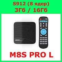 Smart TV Box Mecool M8S PRO L 3/16, 8 ядер, S912, IPTV Смарт ТВ Приставка