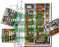 ТСД-160 (ИРАК 656.231.005-01) крановые панели для механизмов подъема