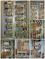 ТСД-160 (ИРАК 656.231.005-01) крановые панели для механизмов подъема, фото 3
