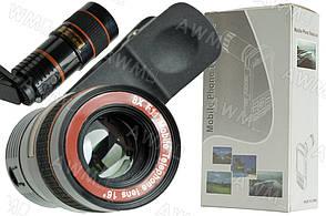 """Смарт-Линза """"8x Zoom Mobile Phone Telescope"""" (черный)"""