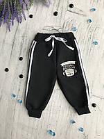 Теплые штаны спортивные для мальчика 1-1ф. Размер 80, 92, 110, 122, 128, фото 1