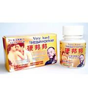 Твердый и крепкий / Very Hard  препарат для повышения потенции  (таблетки, 10 шт)