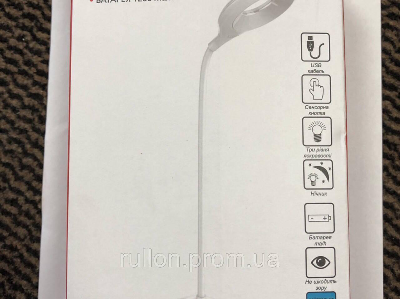 Светильник настольный LED 6W USB+ночник+прищепка
