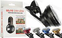 """Смарт-Линза """"Selfie Cam Lens"""" (красный)"""